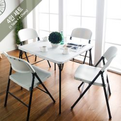 LF-86Z-YCD-50-4-White  Table Set  (5 Pcs)