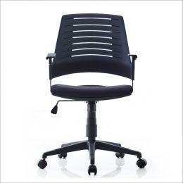 CX1248M Office Chair