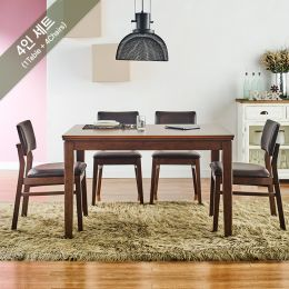Cheavy-4C-Walnut Dining Set (1 Table + 4 Chairs)