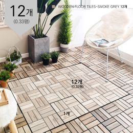 Dandy-Smoke Grey-12P  Solid-Wood Floor Tiles  (0.33 평)