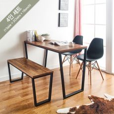 Robe-Black-Aca-4  Dining Set (1 Table + 2 Chairs + 1 Bench)