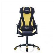 W-185-Yellow  Gamer Chair