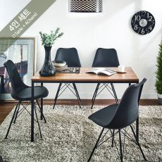 Fargo Dining Set(1 Table + 4 Chairs)