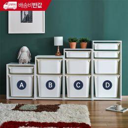 Joy-Ivy-Wht Storage Box