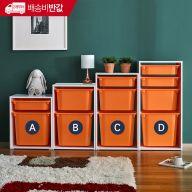 Joy-Ivy-Org Storage Box