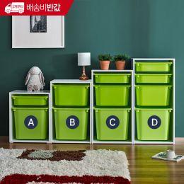 Joy-Ivy-Grn Storage Box