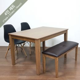 PAI-4-Walnut  Dining Set