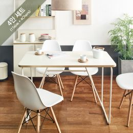 IK-Small-Ivy-Ivy-4C  Dining Set