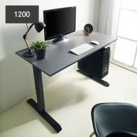 Oxford-037   Motion Desk  (23t Top)