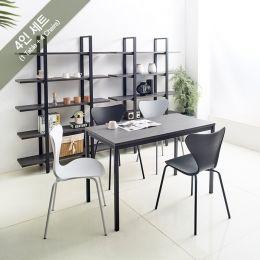 iK-12B-Blk-Emma-4 Dining Set(1 Table + 4 Chairs)