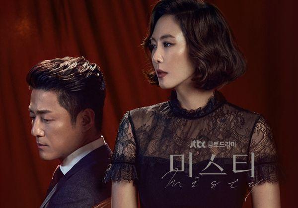 JTBC <미스티> 고혜란침대