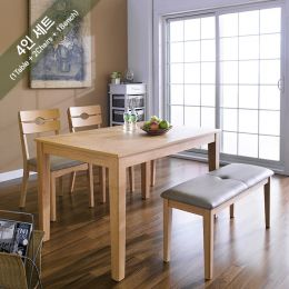 PAI-4-Natural  Dining Set  (1 Table + 2 Chairs + 1 Bench)