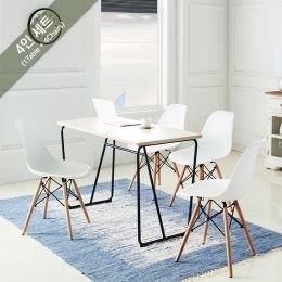 R-IK-Small-Blk-Ivy-4C  Dining Set