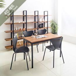iK-12B-Aca-Emma-4 Dining Set(1 Table + 4 Chairs)