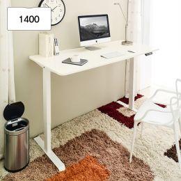 Oxford 1400-Iv-Ivory top Motion Desk